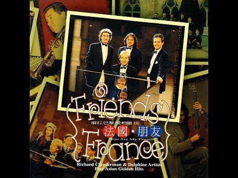 Richard Clayderman - Friends France - 1998