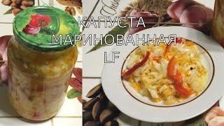 Капуста маринованная быстрого приготовления.Супер закуска !Салат из свеж.капусты с паприкой.