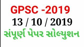 #GPSC 2019 full paper solution