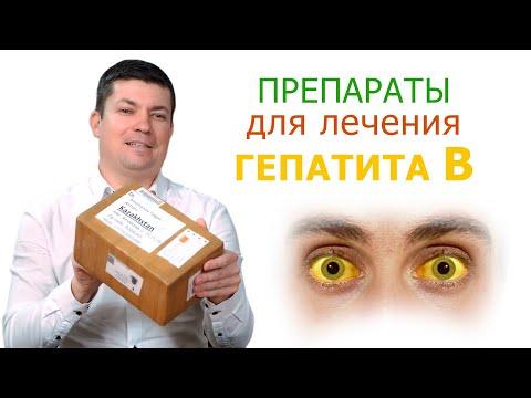 Обзор препаратов для лечение гепатита Б Tenofovir, Viraday