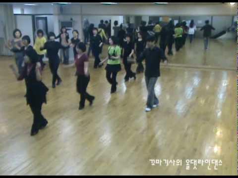 Don't Feel Like Dancing - Line Dance (Demo & Walk Through)