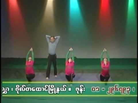 U Khin Maung Swe _MRTV_Yoga_4