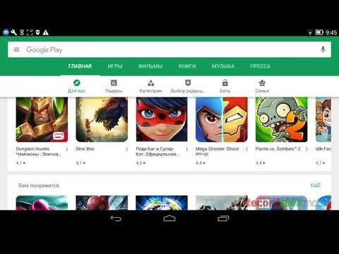 Скачать скачать Ben 10 Cosmic Destruction на планшеты и телефоны Android