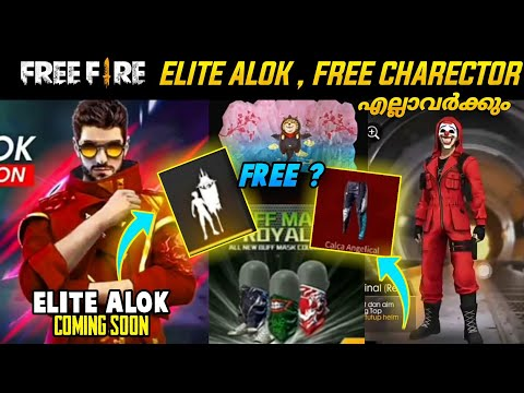 Free Fire New Event 2021 New Pet Top Up Event Elite Alok