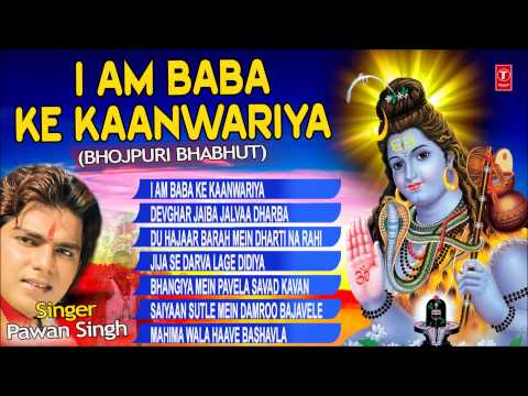 I Am Baba ke Kaanwariya Kanwar Bhajans By Pawan Singh Full Audio Songs Juke Box