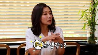 cpbc 가톨릭평화방송 [신부님과 나누Go! 신나Go!]_1화 풀버전 (ep1. full version)