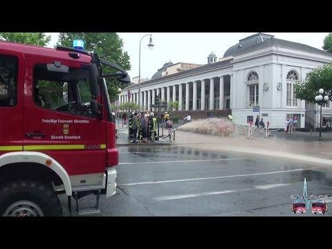 Katastrophenalarm in Wiesbaden, Straßen und Gebäude nach Starkregen überflutet - 11.07.2014