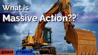 What is Massive Action??🚀🚀  Hum Jeetenge
