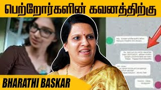 Bharathi Baskar | Exclusive Interview | IBC Tamil