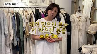 [우타리] 지금 입기 딱 좋은 3종 아이템 세일 | 블…