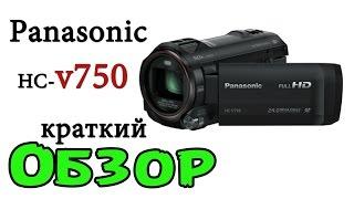 краткий Обзор камеры Panasonic HC-V750