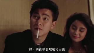 Phim 18+ thuyết minh cấm chiếu rạp tại Việt Nam