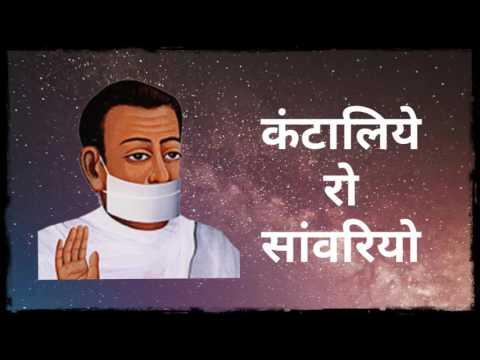 Padmavati chalisa lyrics
