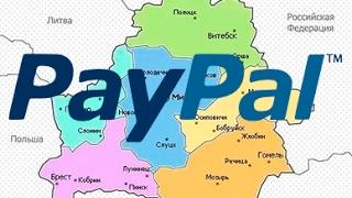 Вывод денег из Google AdSense на карту в Беларуси