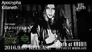 Jrock Visual Kei - Best of 2016