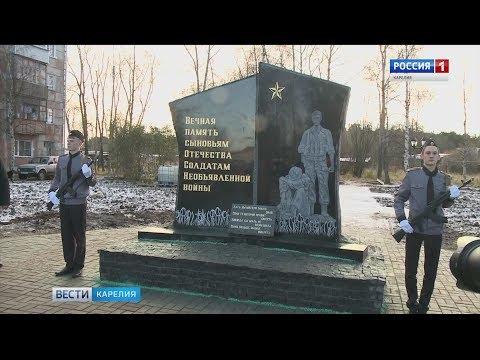 Памятный знак воинам-интернационалистам открыли в Кеми