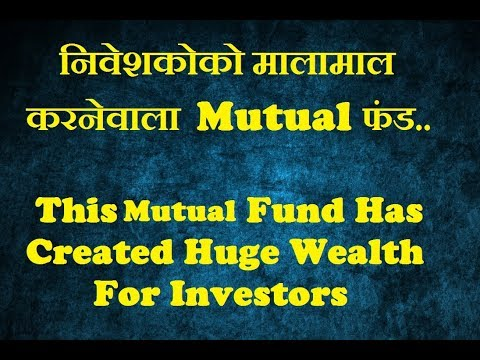 Mirae Asset Emerging Bluechip Fund. This Mutual Fund Has Created Huge Wealth For Investors..