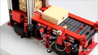 видео: Техническая модель 224001 «Участок загрузки»
