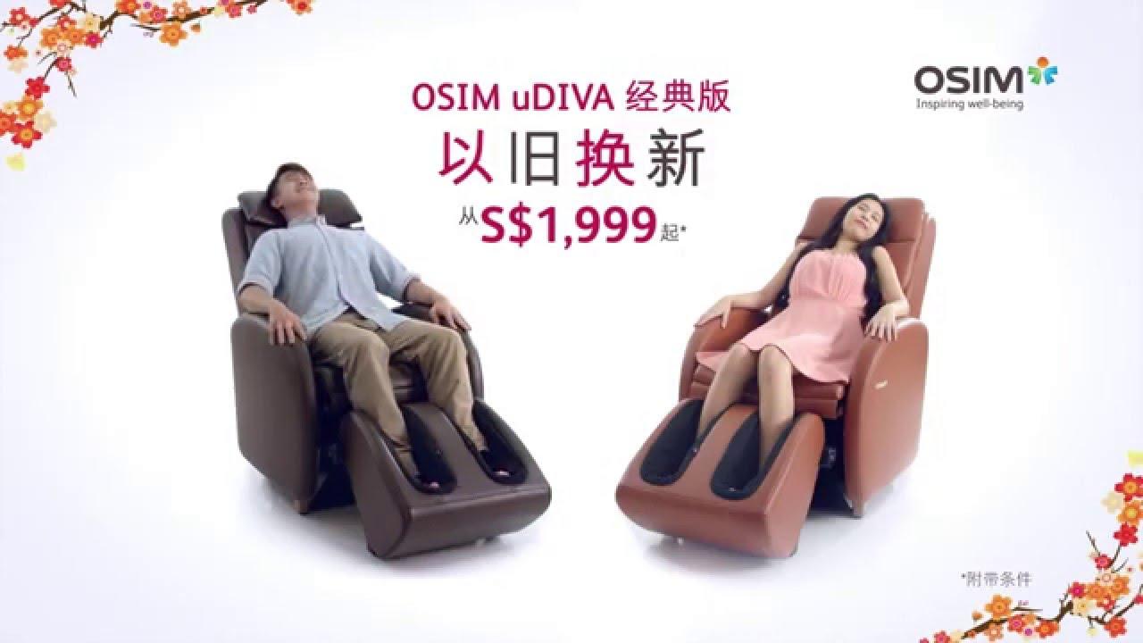 Osim massage chair price - Osim Massage Chair Price 46