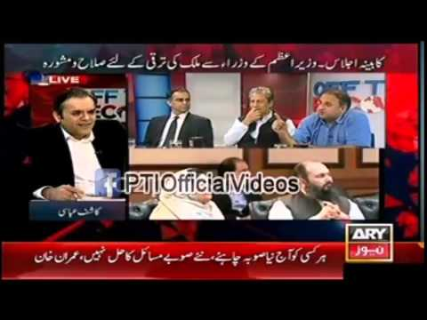 Ishaq Dar refused to give 32 billion rupees for Counter Terrorism Strategy