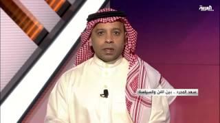 مرايا: سعد المجرد .. بين الفن والسياسة