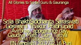SBen170216 Appearance day of Srila BhaktiSiddhanta Saraswati Goswami Thakur Prabhupad, Gaudiya Math