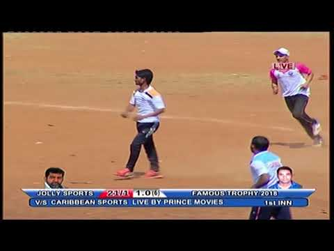 JOLLY SPORTS V/S CARIBBEAN SPORTS || FAMOUS TROPHY 2018 || PRINCE MOVIES || DAY 06