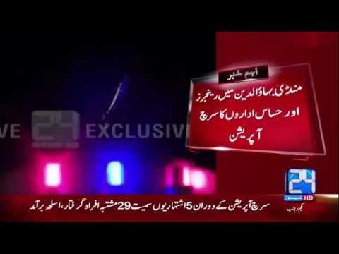 Rangers and intelligence agencies operation in Mandi Bahauddin