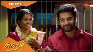Sundari - Promo | 1 April 2021 | Sun TV Serial | Tamil Serial