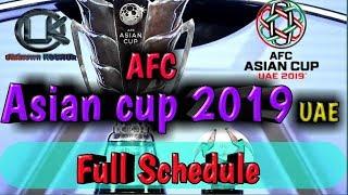 Full schedule | Asian cup 2019 | UAE | AFC | 5 Jan -  1 Feb |