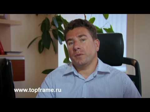 TopFrame - независимый сюрвейер, оценщик и эксперт