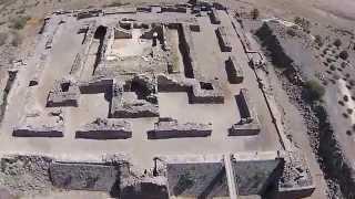 Belvoir Fortress Aerial View (BibleWalks.com)