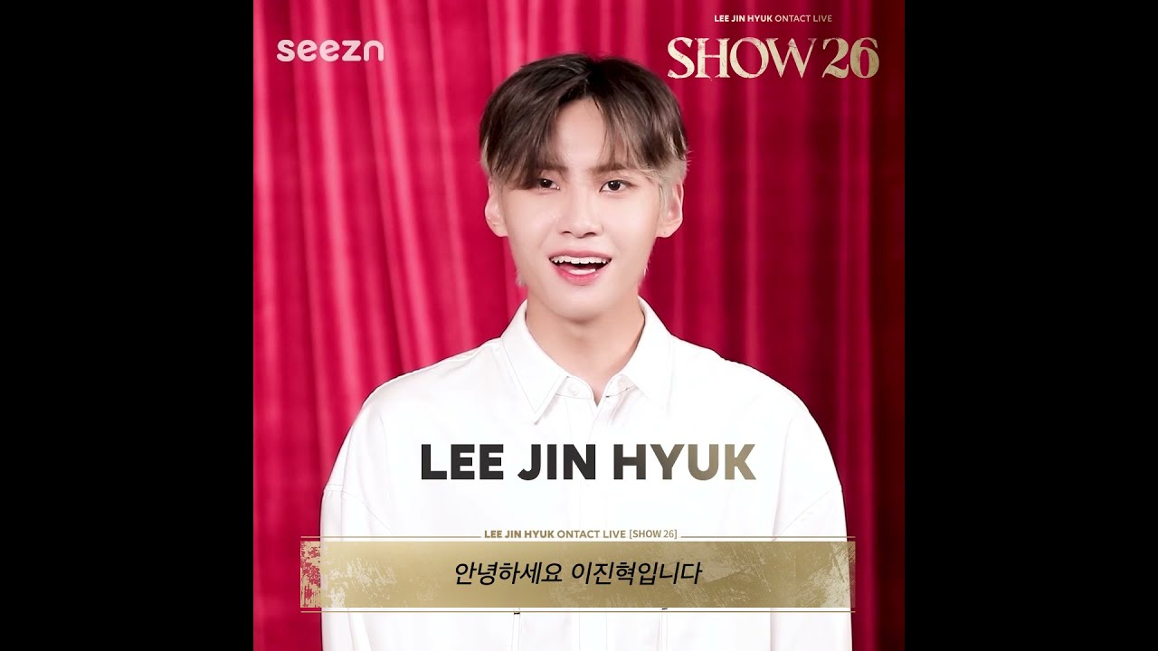 [SHOW 26] 이진혁 ONTACT LIVE 'SHOW 26' 🎩| 6월 5일(토) 8PM #Seezn 생중계 |