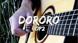 (Dororo OP2//ASIAN KUNG-FU GENERATION) Dororo どろろ - Fingerstyle Guitar Cover