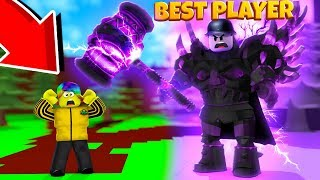 I got CAUGHT and the BEST PLAYER REPORTED me to the OWNER (Roblox Dungeon Quest)
