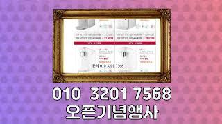 얼음정수기판매개시3201 7568
