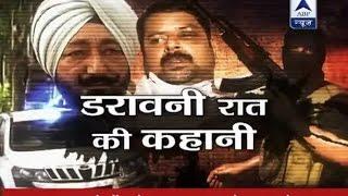 Sansani : Eye-witness narrates horrifying Pathankot terror attack