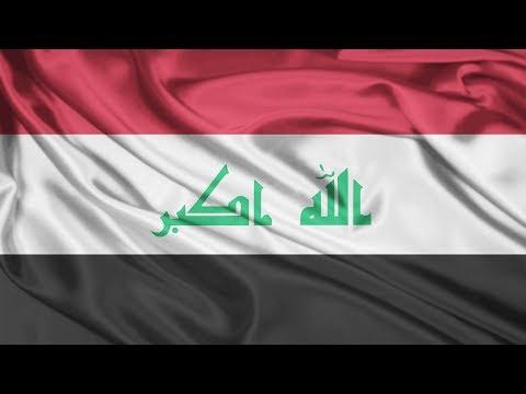 Ирак - интересные