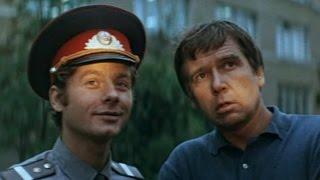 Город с утра до полуночи (1976) фильм