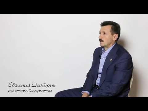 Как стать депутатом государственной думы российской федерации