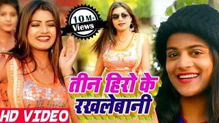 Hd - Bhojpuri HD - Anu Singh - Odhaniya Lahardar - Kriti Films.mp3