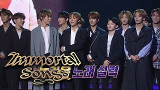 Seventeen Have Amazing Singing Skills!! [Immortal Songs Ep 353]
