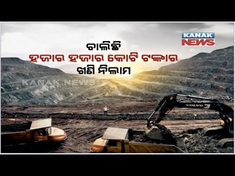 24 Mines To Be Auctioned By March 2020