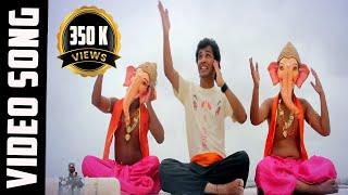 Dhyani Mani Chintamani | Official Video Song | Sarvesh Shirke Filmz
