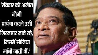 chhattisgarh Election 2018: छत्तीसगढ़ का पहला 'किंग' जो अब माना जा रहा है 'किंगमेकर'