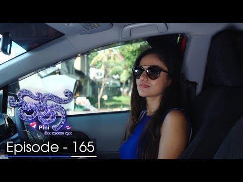 Pini | Episode 165 - (2018-04-09) | ITN