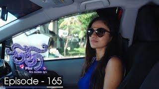 Pini | Episode 165 - (2018-04-09) | ITN Thumbnail