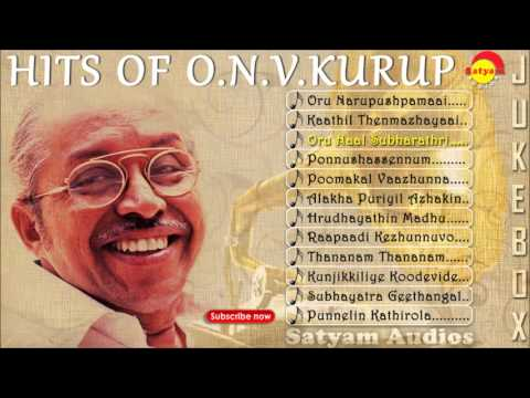 Hits of O N V Kurup  Evergreen Malayalam Film Songs