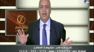 فيديو.. بكري: الشعب المصري صامد منذ 7 آلاف سنة
