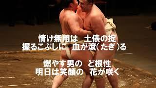 新曲『男の火花』(大川栄策)を、ソー爺がカバーしました。